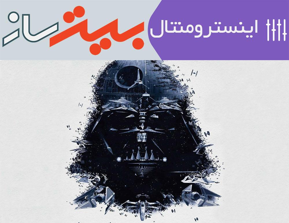 Star-Wars-SoundTrack-BeatSaz.ir-جنگ