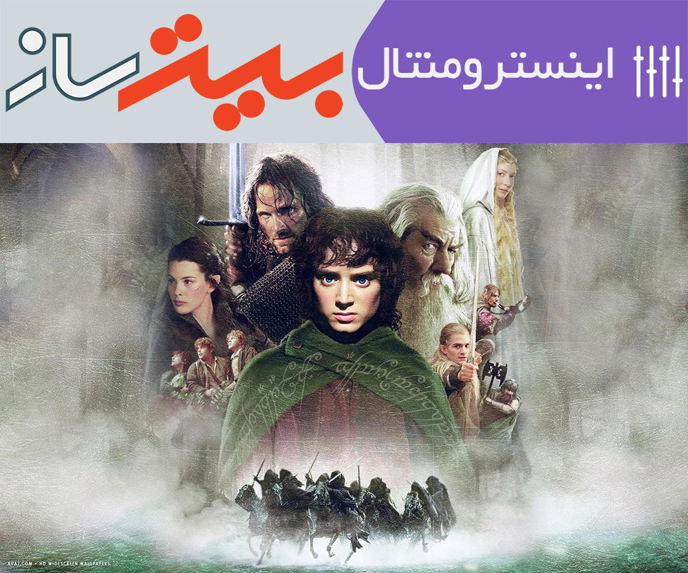 The-Lord-of-the-Rings-SoundTrack-BeatSaz.ir-موسیقی