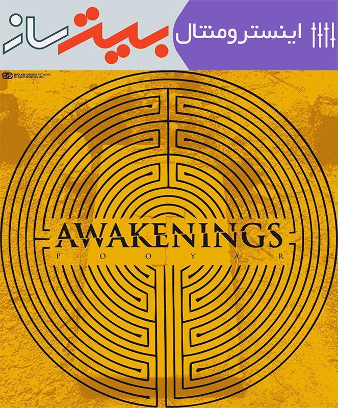 Awakenings-PooYar-BeatSaz.ir-آلبوم