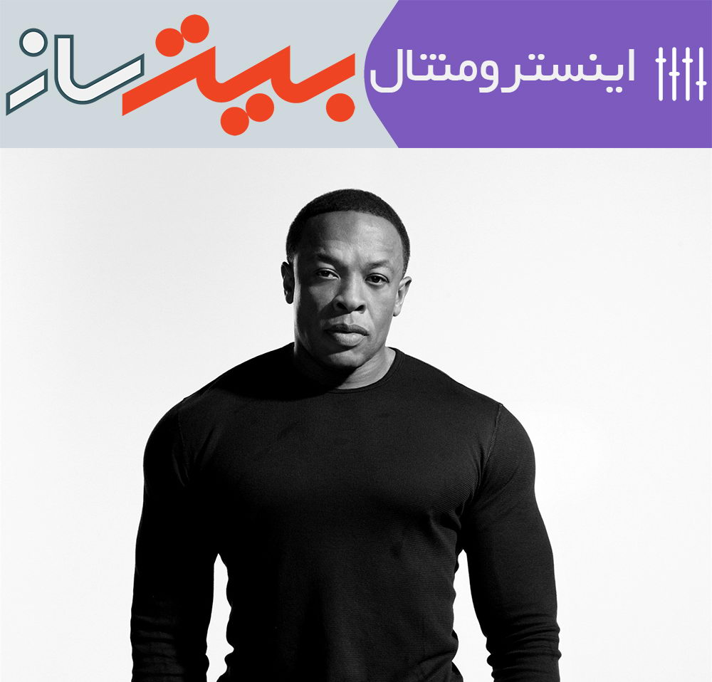 dr-dre-wallpaper1-beatsaz-ir