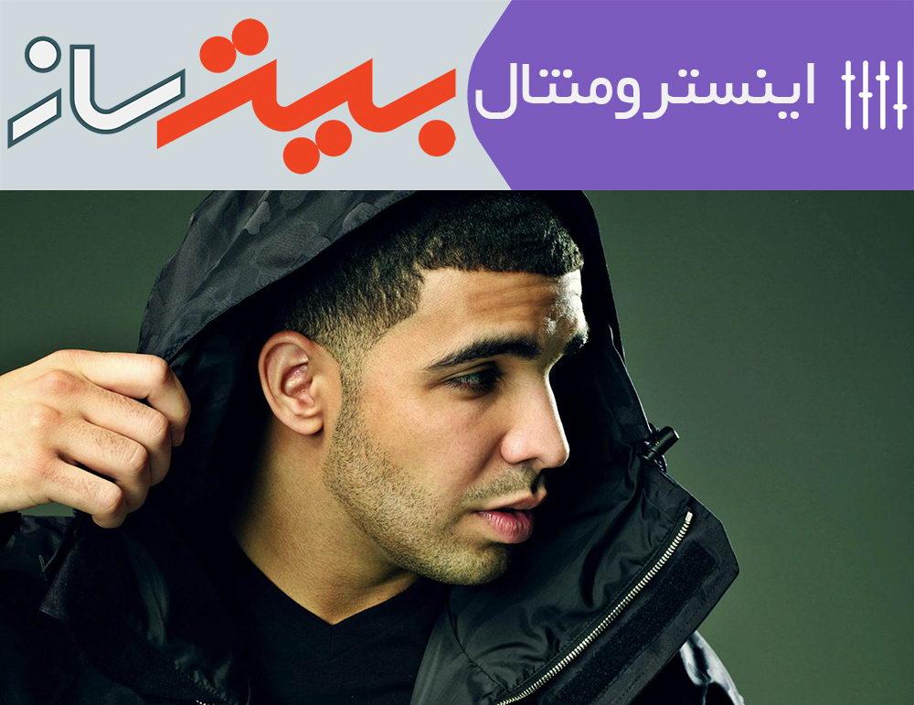 Drake-Summer-Sixteen-Instrumental-BeatSaz.ir
