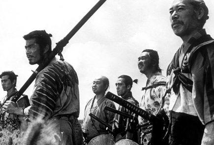 Seven-Samurai-BeatSaz.ir-tm