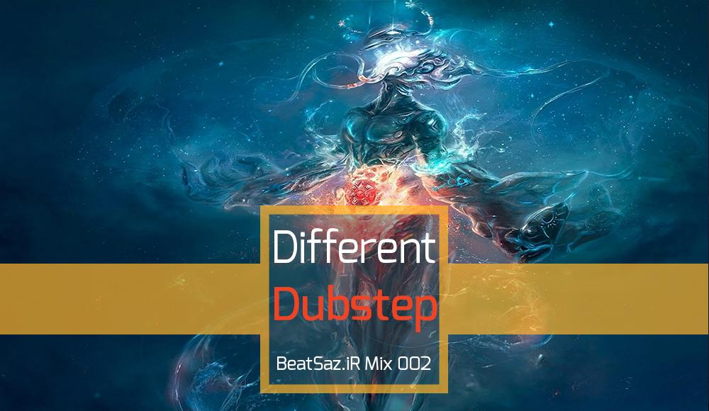 Different | میکس شنیدنی به سبک Dubstep